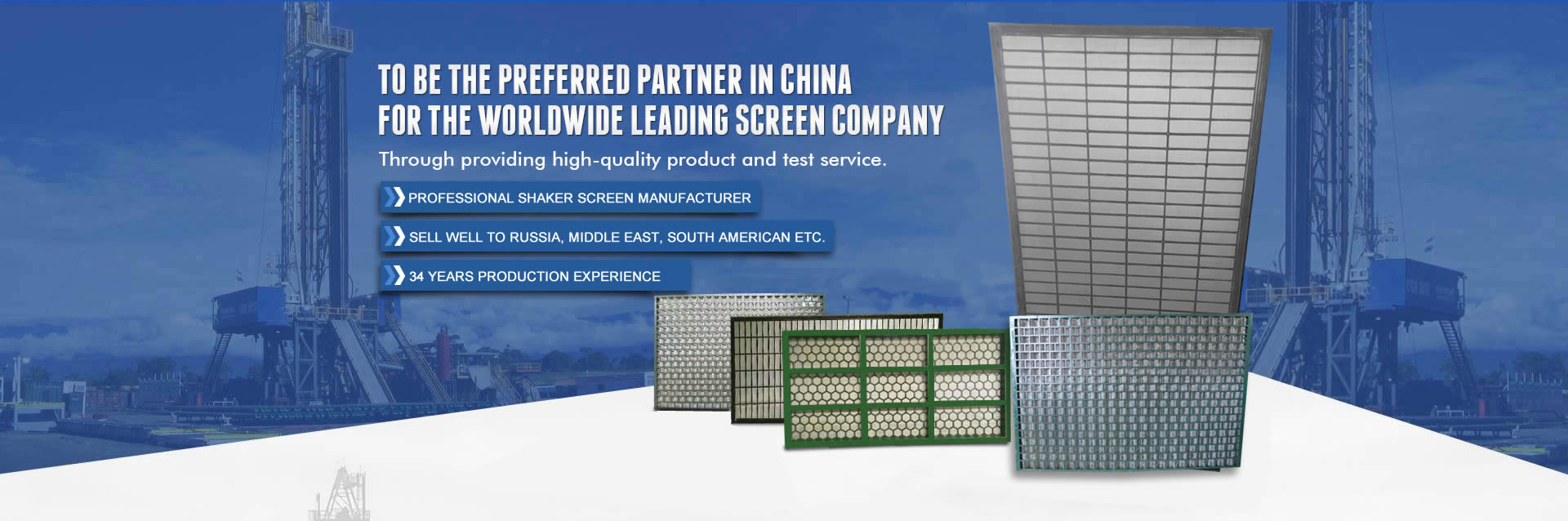 Anping Shengjia Hardware & Mesh Co., Ltd.